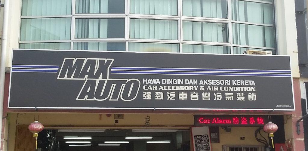 Max Auto Car Accessories.jpg