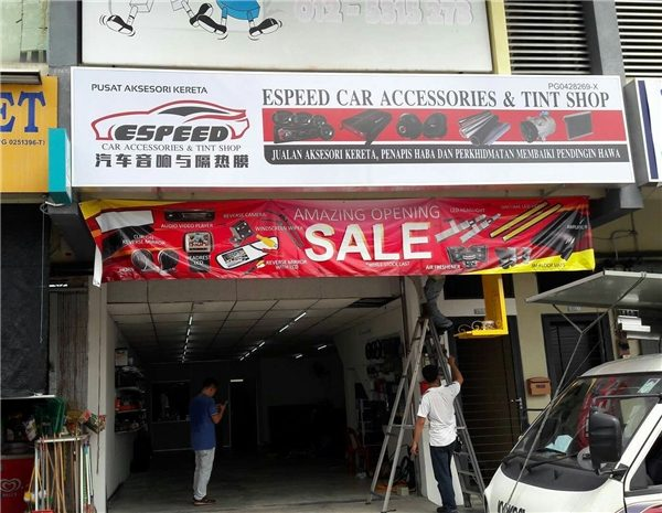 Espeed Car Accessories & Tint Shop.jpg