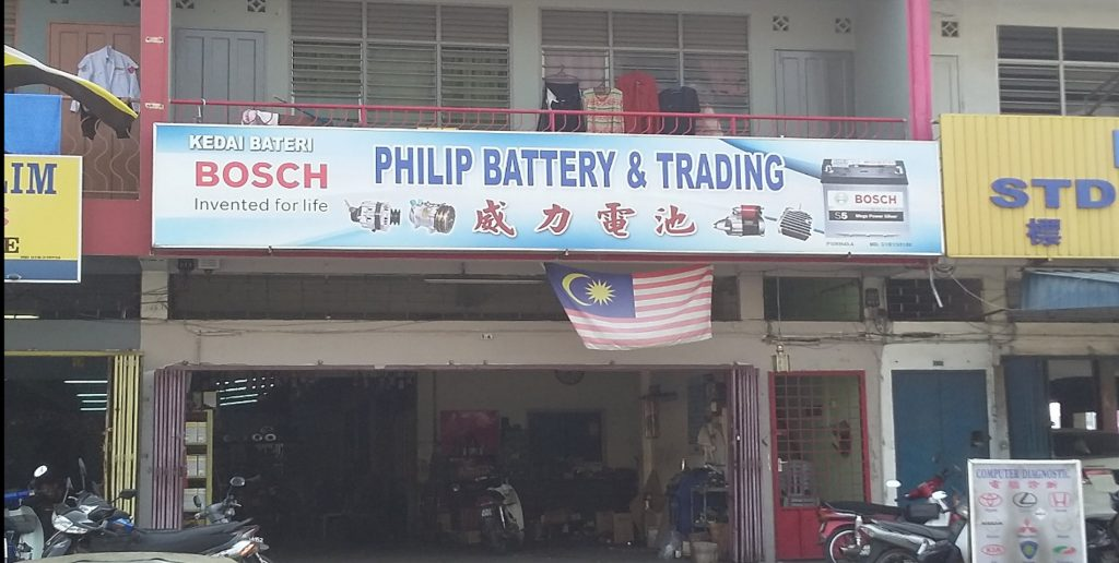 Philip Battery & Trading.jpg