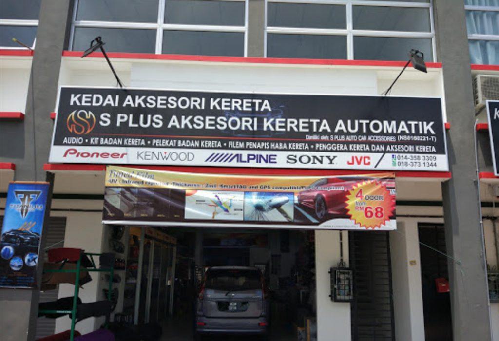 S Plus Auto Car Accessories.jpg