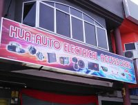 Hua Auto Electrical And Accessories.jpg