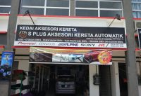 S Plus Auto Car Accessories.jpg